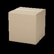 medium_cube_box_-_500mm_1